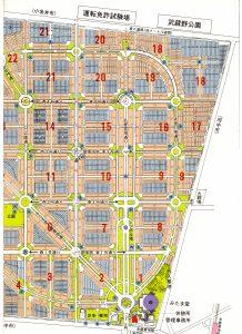 多磨霊園案内と著名人の区画 (5)